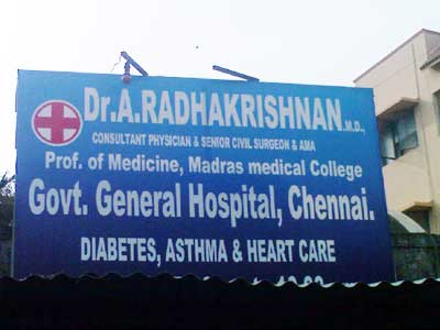 Diabetes, Asthma & Heart Care Clinic, madipakkam - Chennai